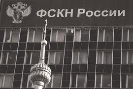 Согласно заявлениям руководителя ведомства ФСКН специализируется на выявлении крупных, оптовых партий наркотиков