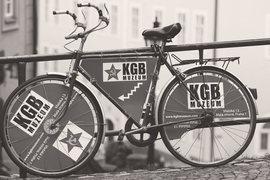 От редакции: Актуальность НКВД