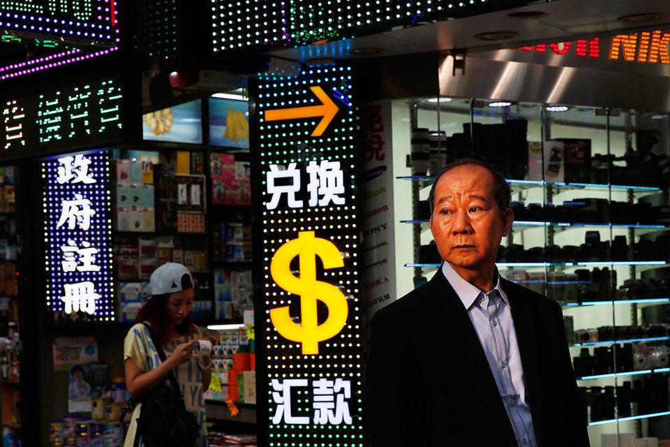 Капитал уходит из Китая