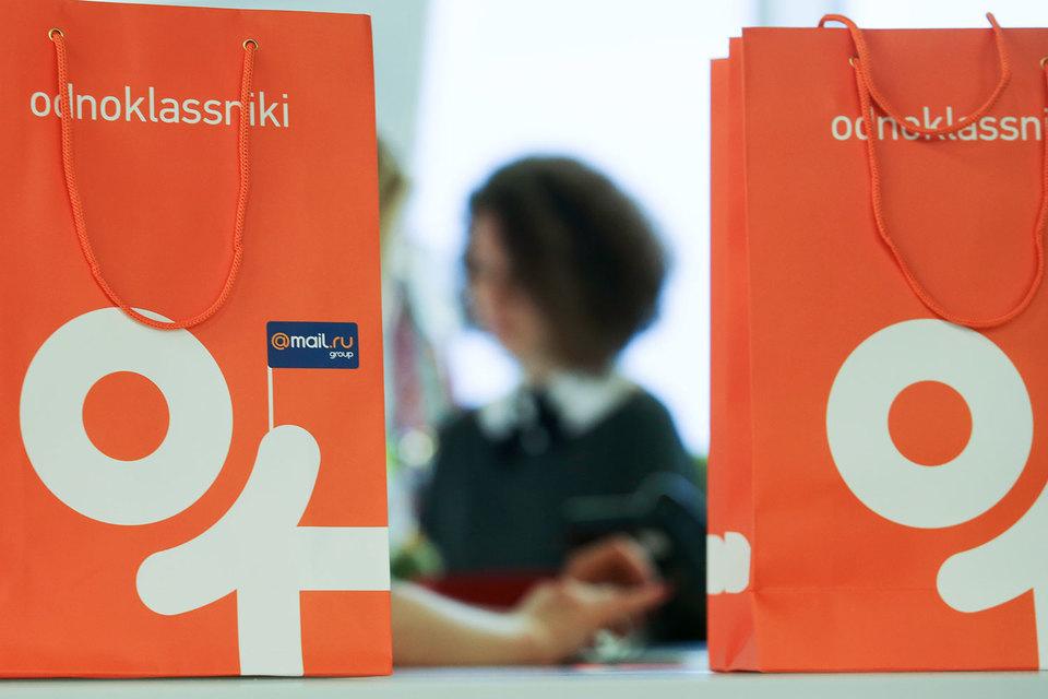 «Одноклассники» стали самым доходным приложением в России