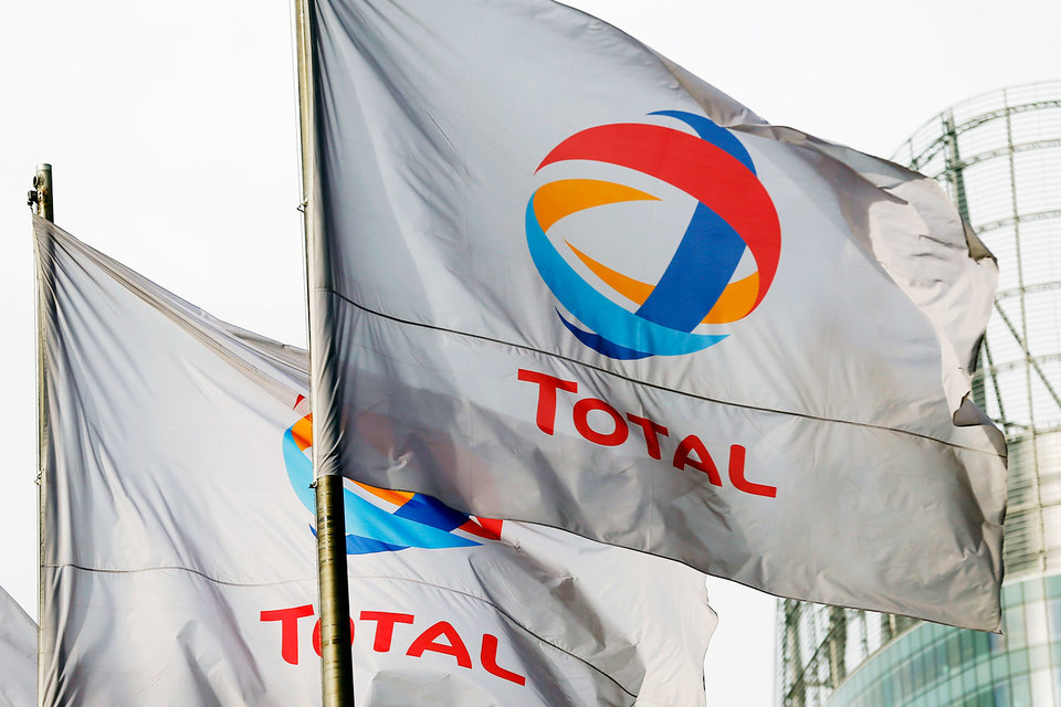 Total продолжит искать новые проекты для инвестиций