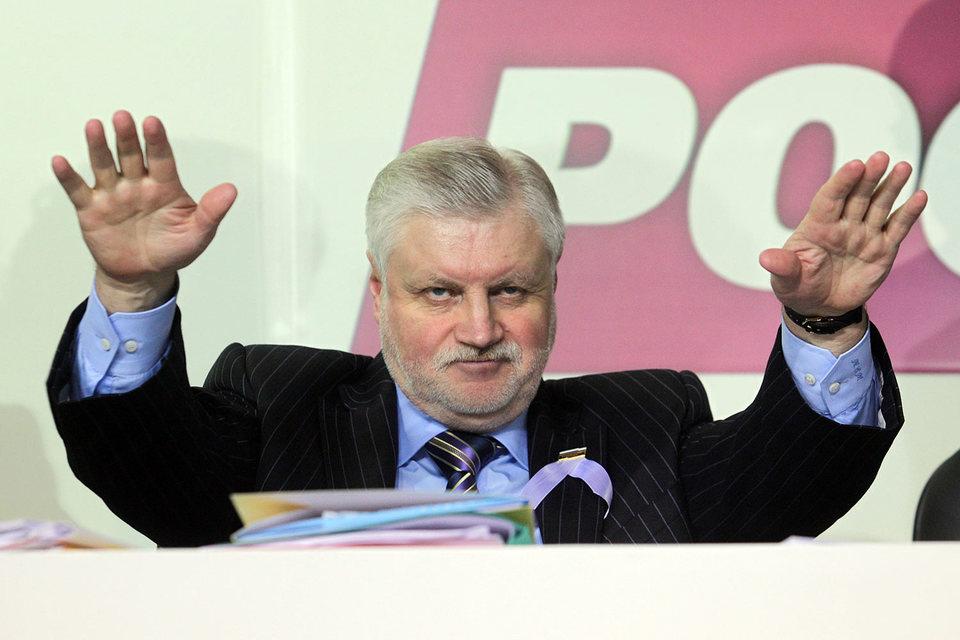 Сергей Миронов обошел в рейтинге законодателей многих авторитетных единороссов