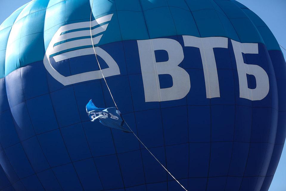 ВТБ отказался от иска к «Мечелу» на 50,2 млрд рублей