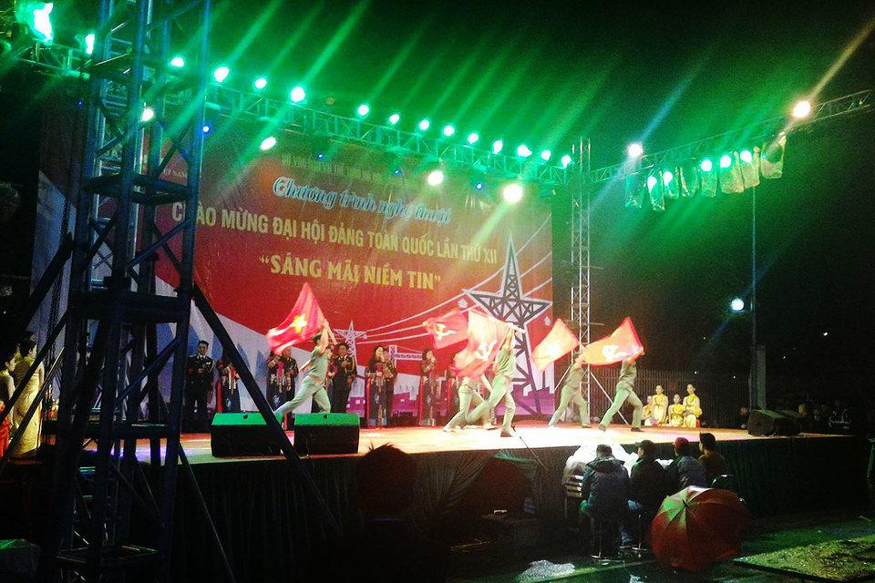 XII cъезд начался под председательством члена политбюро КПВ, премьер-министра Нгуен Тан Зунга