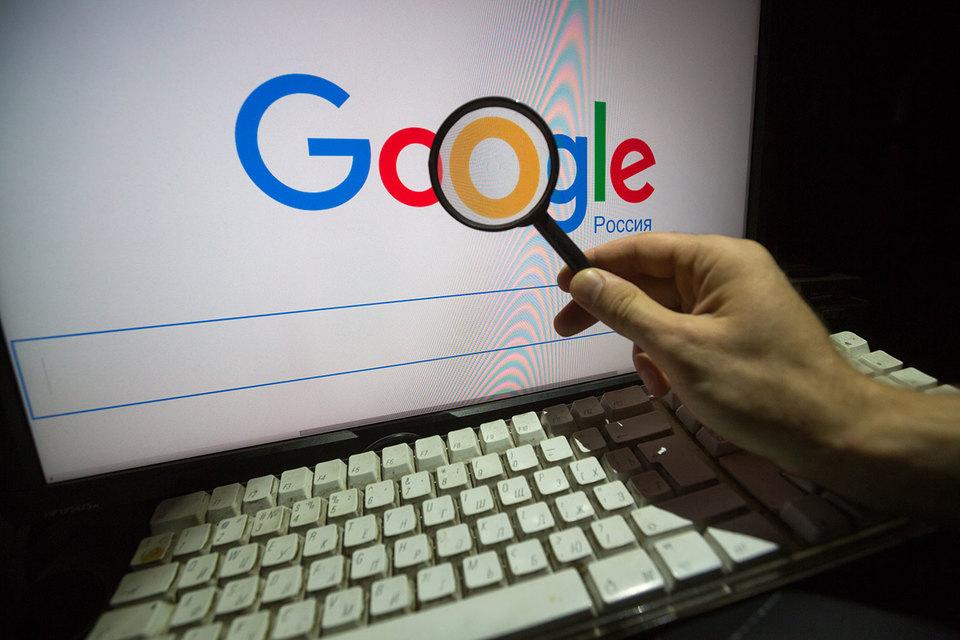 Google подала иск против ФАС в конце прошлого года