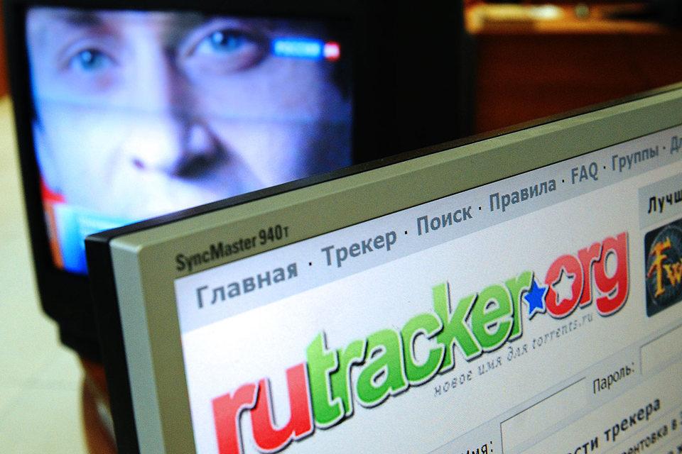 Роскомнадзор внес Rutracker в реестр запрещенных сайтов