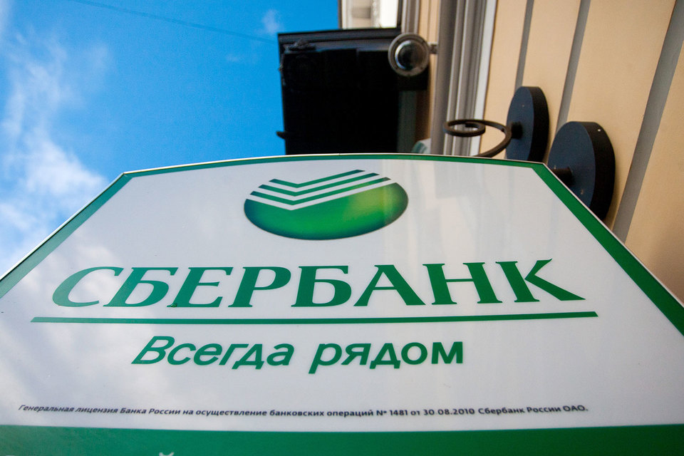 В декабре Сбербанк подал иск в Московский районный суд Петербурга о взыскании задолженности по кредиту