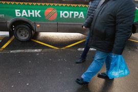 Банк «Югра» должен снизить долю кредитования аффилированных лиц