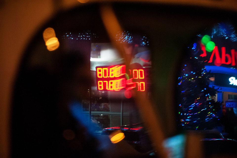 Больше всего российский бизнес боится волатильности рубля