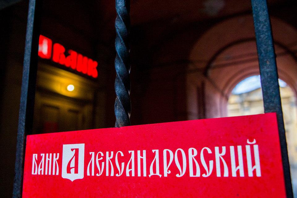 Совладелец «Адаманта» и основатель группы БФА купили банк «Александровский»