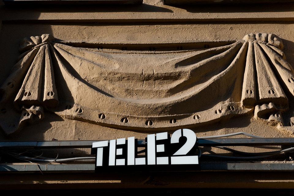 Tele2 рассчитывает укрепить позиции на российском рынке