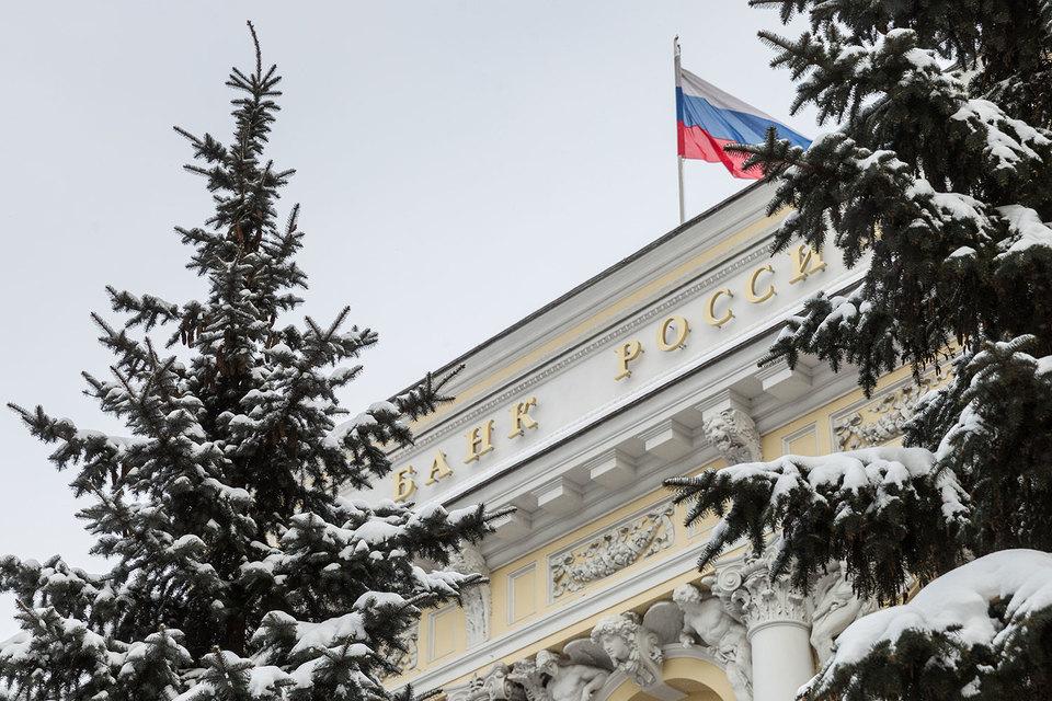 С момента декабрьского заседания ЦБ курс пробил отметку 70 руб./$ и протестировал 80 руб./$