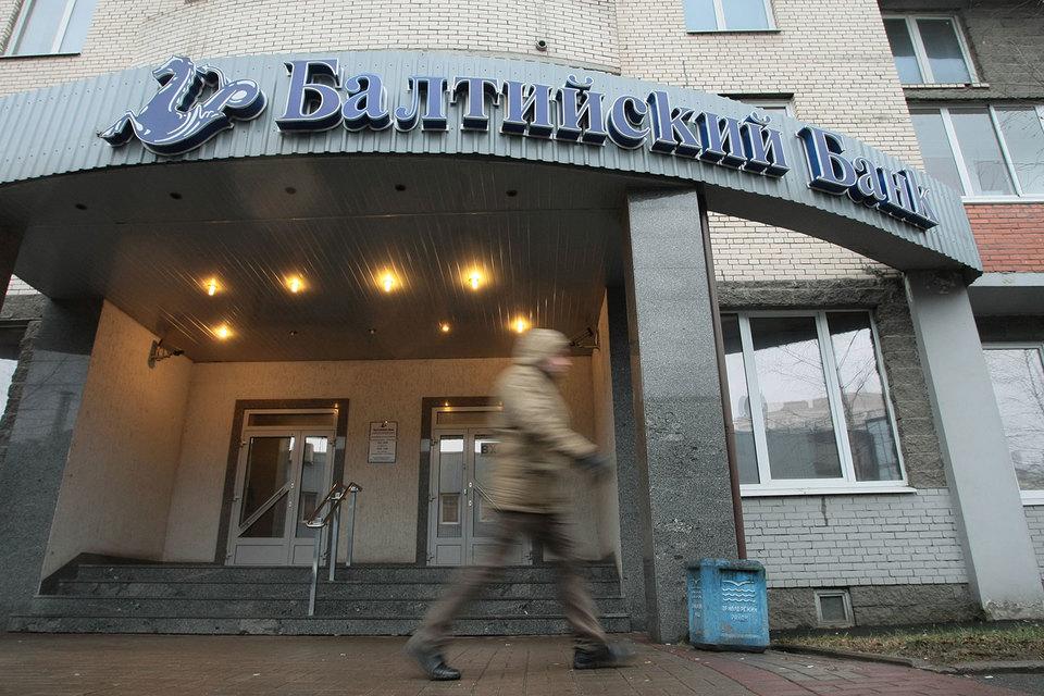 """ООО """"Балтийский торговый дом"""" добилось истребования у Шигаева 33,1 млн акций Балтийского банка, и к моменту передачи денежных средств акционером он уже не являлся"""
