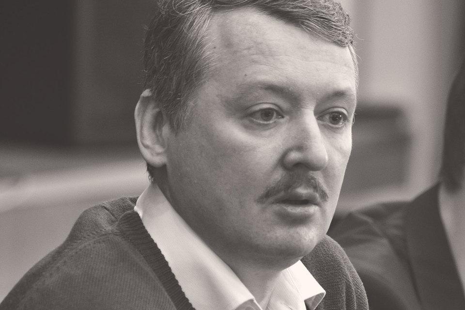 Среди учредителей сам лидер ОД «Новороссия» Игорь Стрелков
