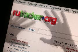 Администрация Rutracker готовила своих пользователей к блокировке, подробно расписав на своем портале методы ее обхода