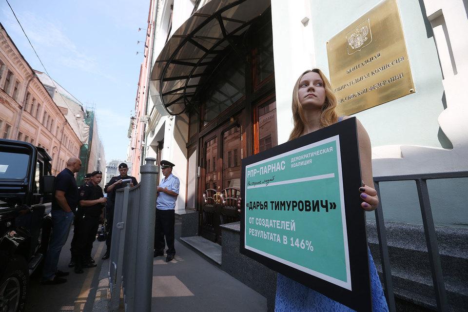 Частично данные были искажены и при передаче избиркомом запроса – в результате в справке фигурировали избиратель с именем-отчеством Дарья Тимурович