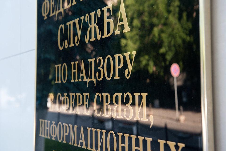 Сайт заблокирован за экстремистские материалы, в том числе за призывы к Украине и крымским татарам воевать с Россией, сказал «Ведомостям» пресс-секретарь Роскомнадзора
