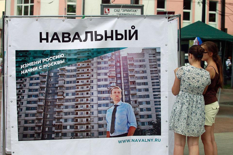 Агитационные кубы не нравятся чиновникам московской мэрии