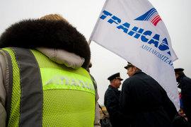 На 26 января в «Трансаэро» еще остается 7246 сотрудников, уволилось из нее начиная с 13 октября прошлого года 3649 человек