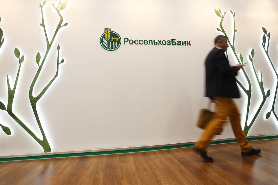 За год РСХБ потратил на резервы 134 млрд рублей