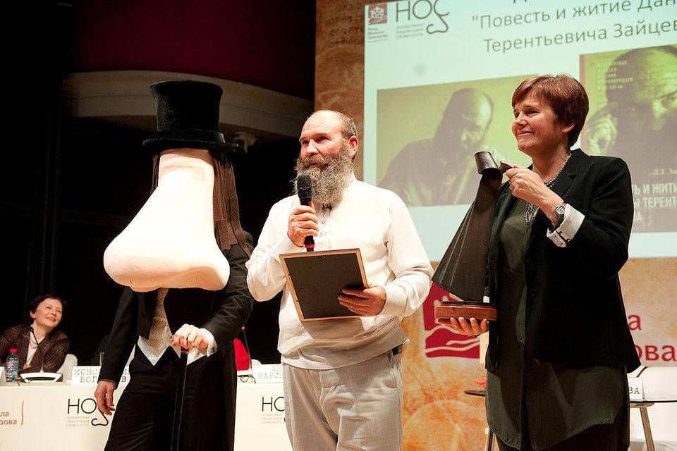 Новая словесность, которую умеет ценить учредитель премии Ирина Прохорова, оказалась с бородой