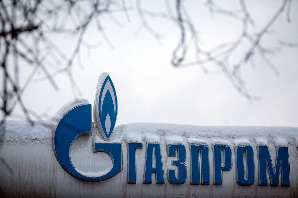 Замораживание отношений между Россией и Турцией сыграло роль в переговорах о скидках на газ