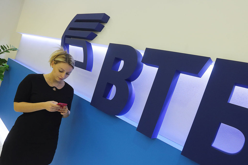 ВТБ готов выплатить акционерам в виде дивидендов четверть прибыли по международной отчетности