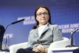 Председатель ЦБ Эльвира Набиуллина предупредила о возможном  ужесточении денежно-кредитной политики