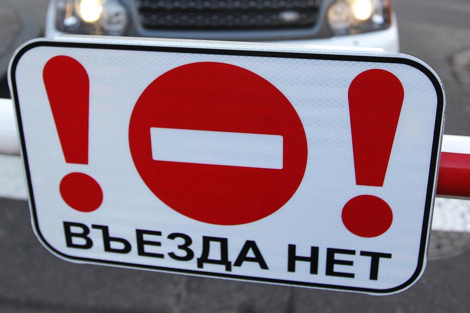 Пяти гражданам США запрещен въезд в Россию