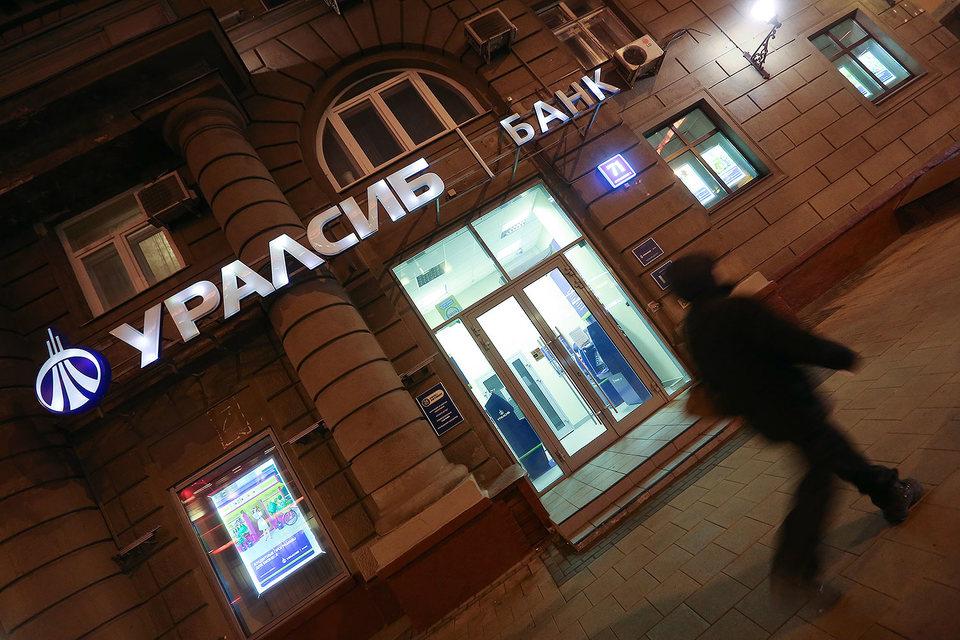 Главой петербургского филиала банка «Уралсиб» вместо Дмитрия Яковлева станет Татьяна Загорская, работавшая в ПСБ Владимира Когана