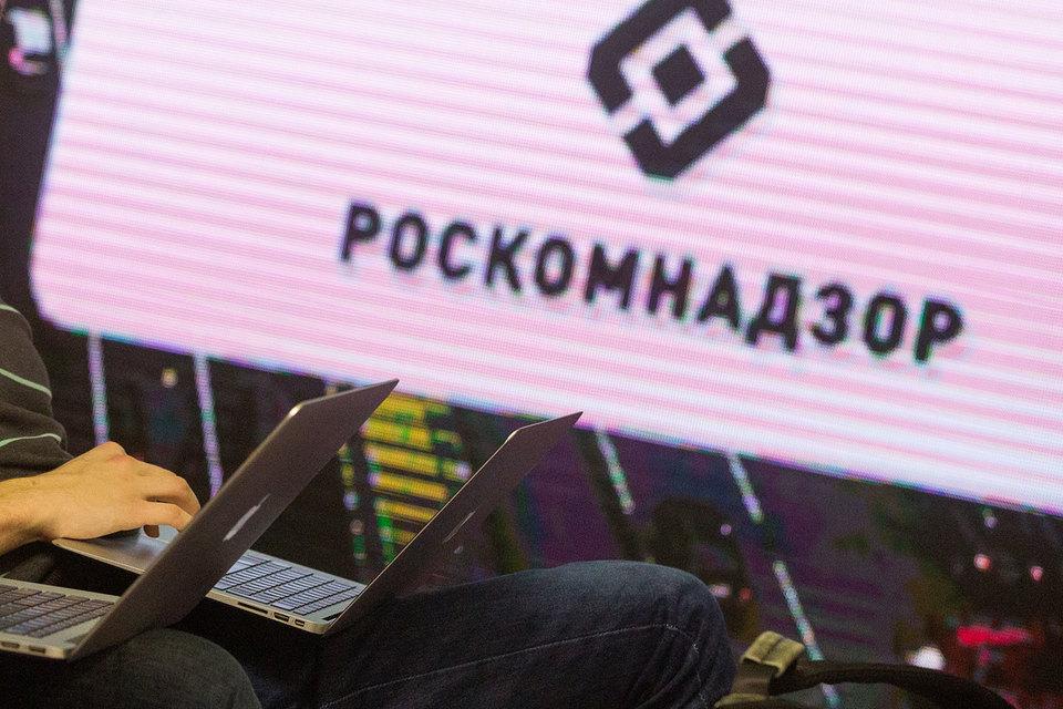 Несмотря на то что суд признал лишь часть фильма экстремистской, Роскомнадзор внес в реестр весь фильм целиком