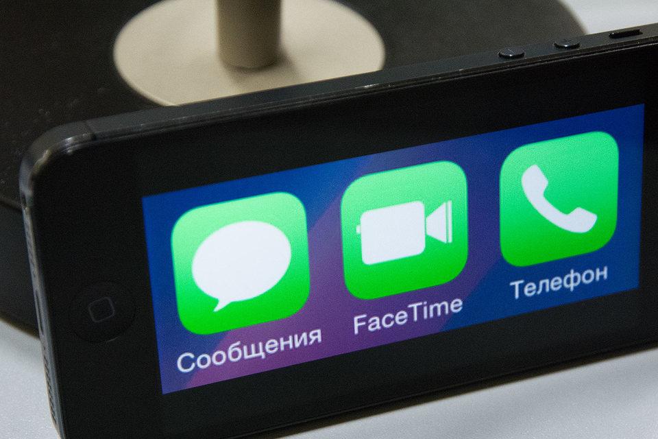 Apple «удивлена и разочарована решением» суда