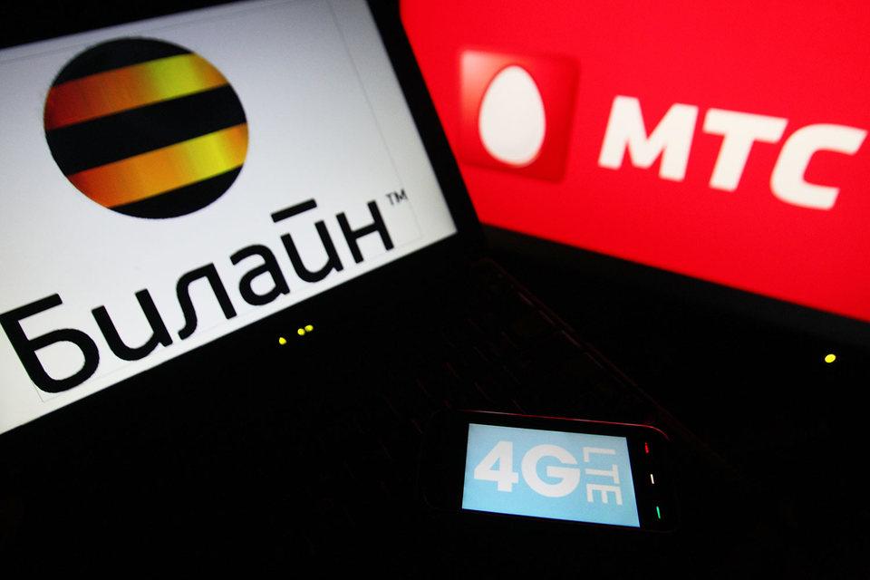 «Вымпелкому» и родственной компании МТС – «Интеллект телекому» скорее всего не достанутся новые частоты для развития LTE