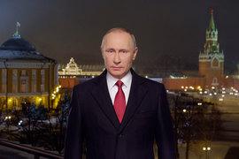 Путин призвал россиян стать в новогоднюю ночь немного волшебниками