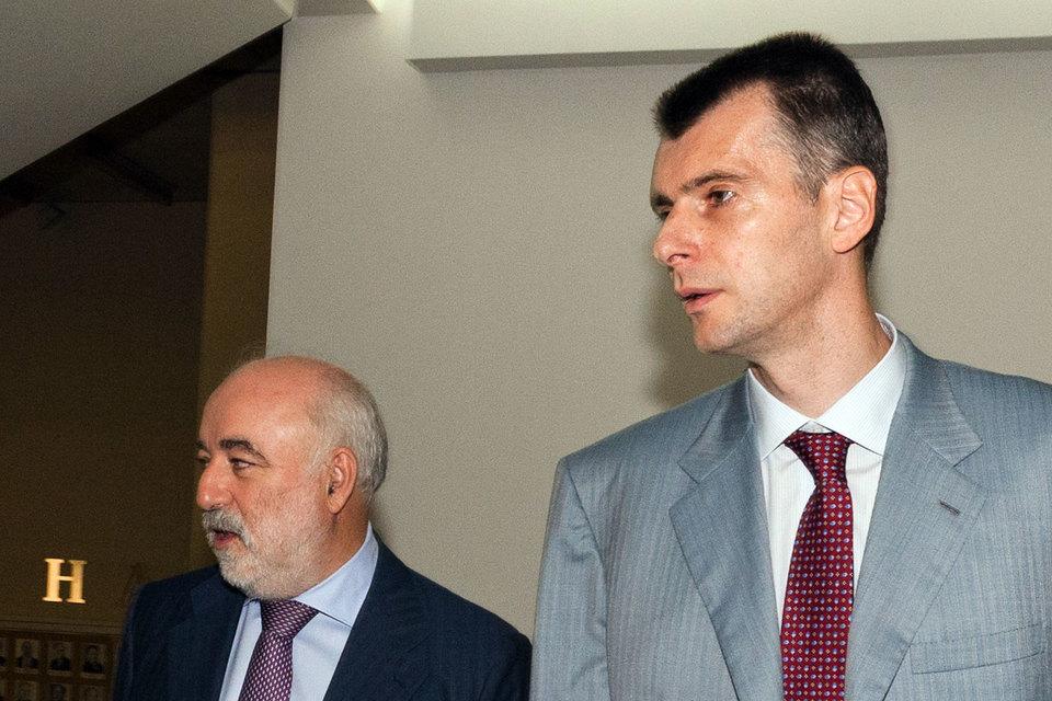 Виктор Вексельберг и Михаил Прохоров