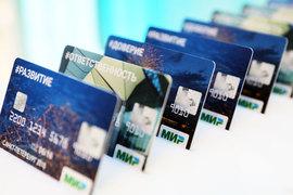 НСПК делает новые продукты для банков, чтобы оправдать столь масштабную эмиссию карт