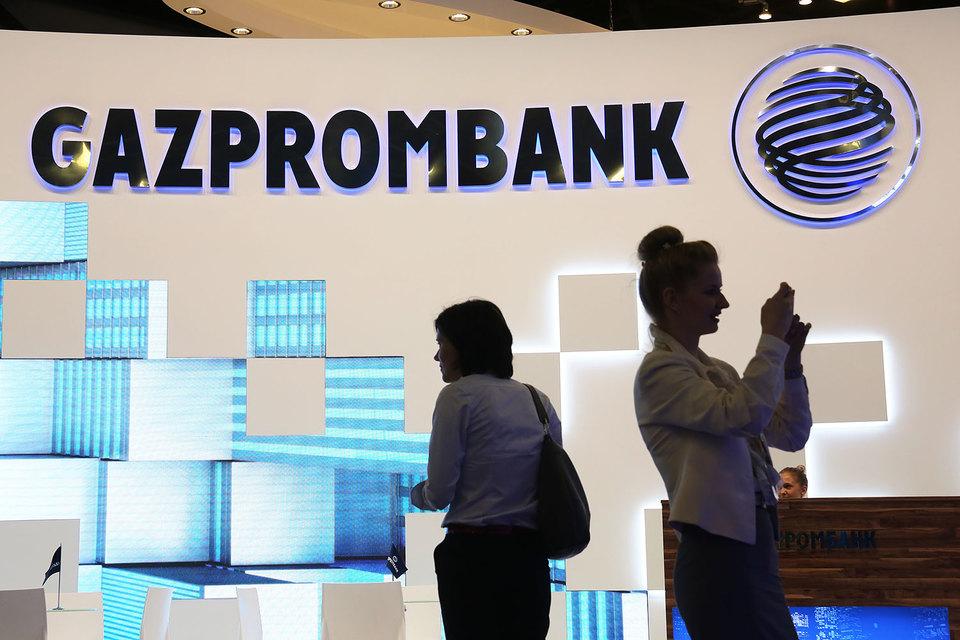 Газпромбанк намерен скупить с рынка ипотеку на 25 млрд руб.