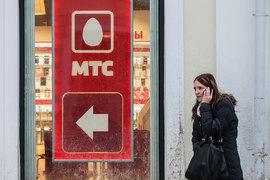 Большинство подключений МТС приходится на безлимитные тарифы