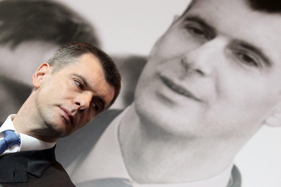 Прохоров не уходит из UC Rusal
