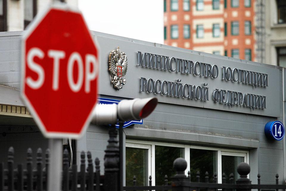 Федеральная палата адвокатов вступила в заочный спор с Минюстом