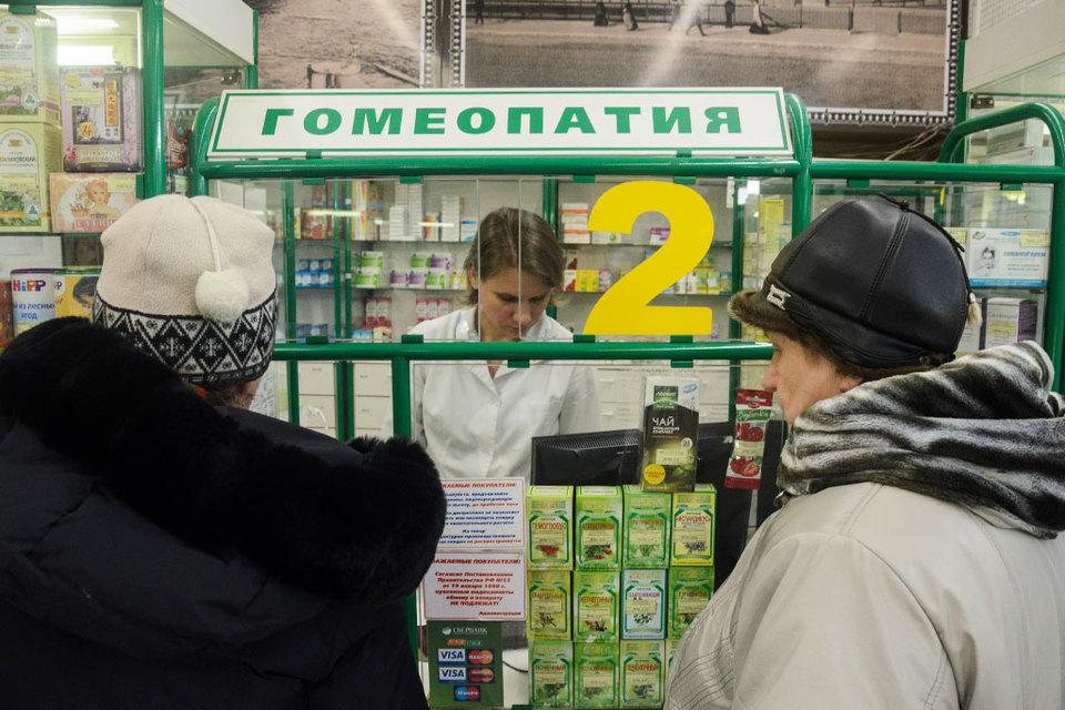 Комиссия по борьбе с лженаукой при президиуме Российской академии наук (РАН) признала гомеопатию лженаукой