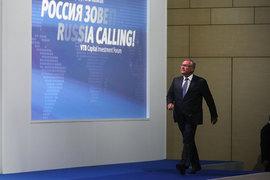 Сделка позволит ВТБ (на фото президент-председатель правления банка Андрей Костин) получить 14% «Русгидро»