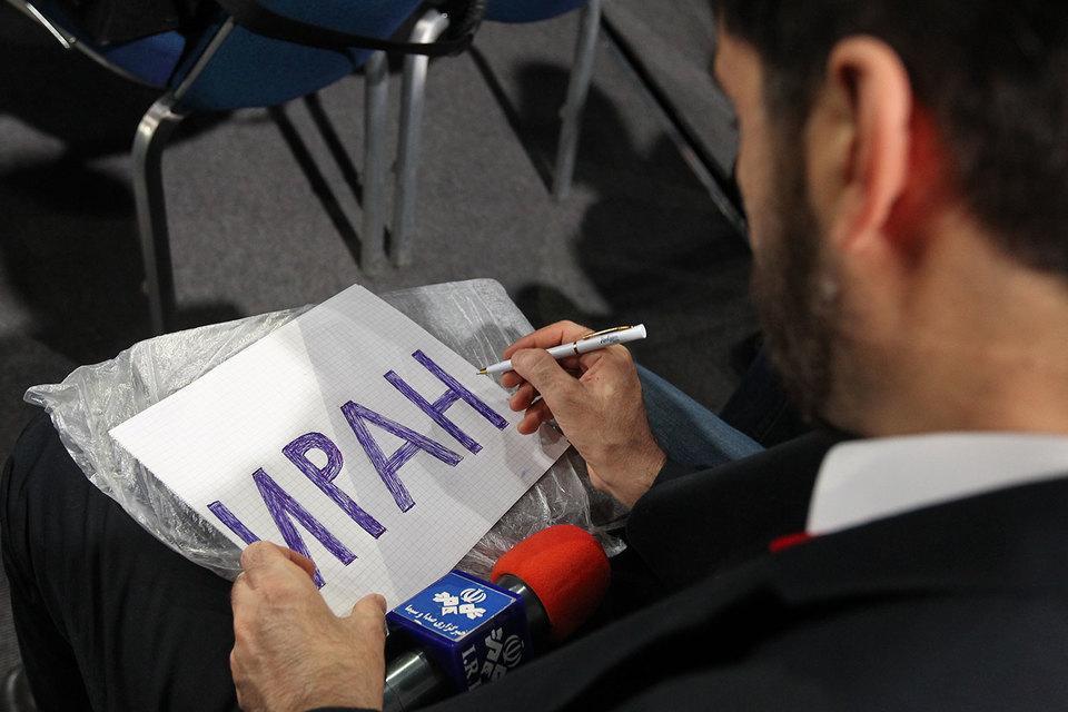 Иран – один из ключевых союзников Москвы на Ближнем Востоке