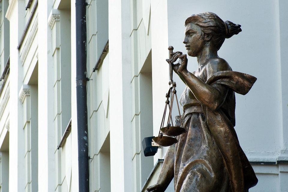 Верховный суд переоценил конвертацию рублей