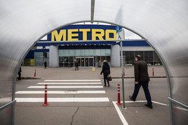 Создание независимых компаний должно привести к большим закупкам и переоценке стоимости акций Metro