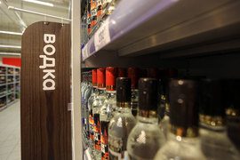Реальная минимальная цена на водку, с которой производители могут заработать, составляет 230–240 руб.  за пол-литра