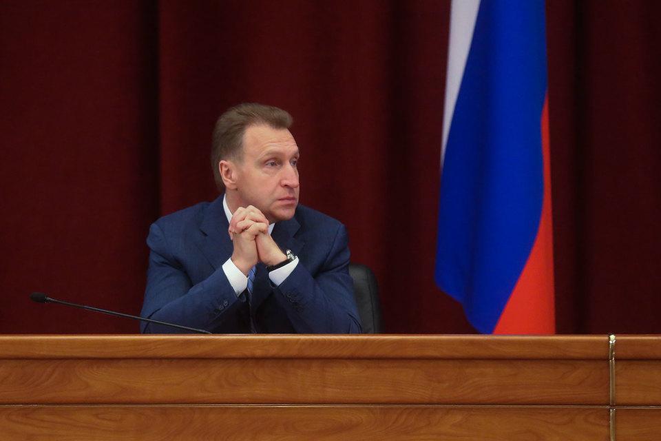 Игорь Шувалов выступил против повального повышения дивидендов, попросил доработать проект и дал месячный срок