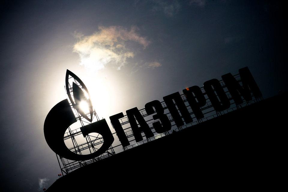 Развитие биржевой торговли газом в России сдерживает то, что больше 60% газа в России добывает «Газпром»