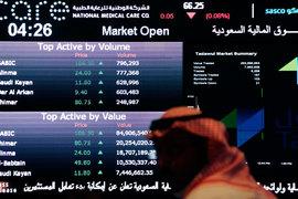 Это крупнейший заказ на рынке акционерного капитала, полученный Moelis