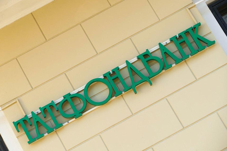 Дело о хищении средств клиентов Татфондбанка дошло до зампреда правления